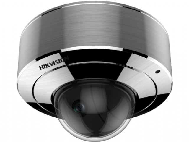 HIKVISION DS-2XE6126FWD-HS (6mm)